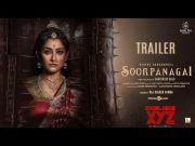 Soorpanagai - Official Trailer   Tamil   Regina Cassandra   Akshara Gowda   Sam CS   Caarthick Raju [HD] (Video)