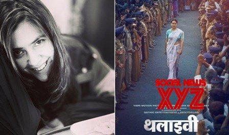 Kangana Ranaut Is An Actor Par Excellence Says Ekta Kapoor Praising Thalaivii