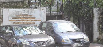 Delhi:  ED office at Jam Nagar house in new Delhi on Wednesday September 15, 2021.(Photo: Wasim Sarvar/IANS)