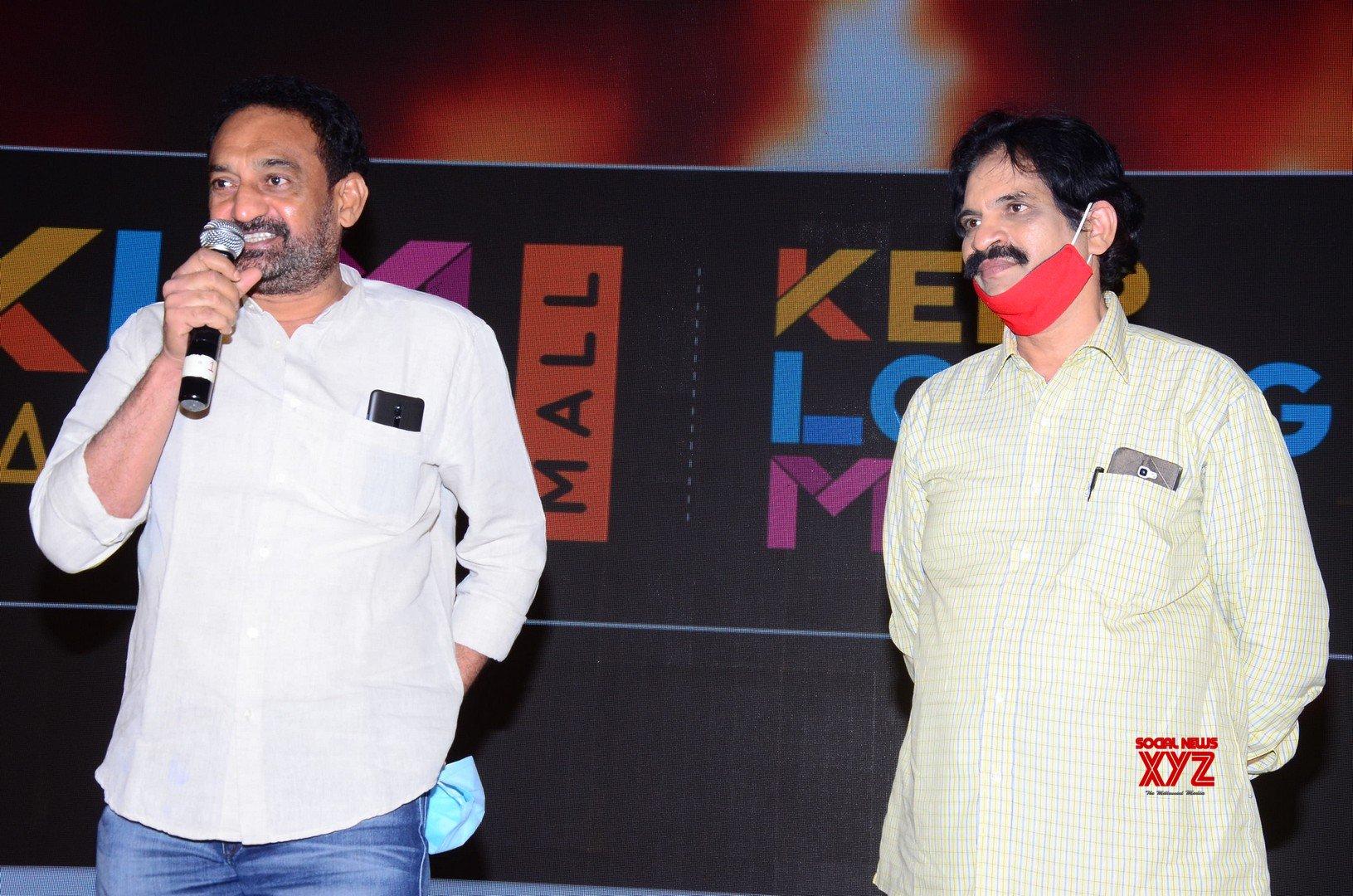 Sapthagiri's Guduputani Movie Pre Release Event - Gallery