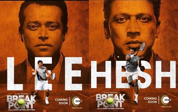 Intriguing posters of Leander-Mahesh web series 'Break Point' released