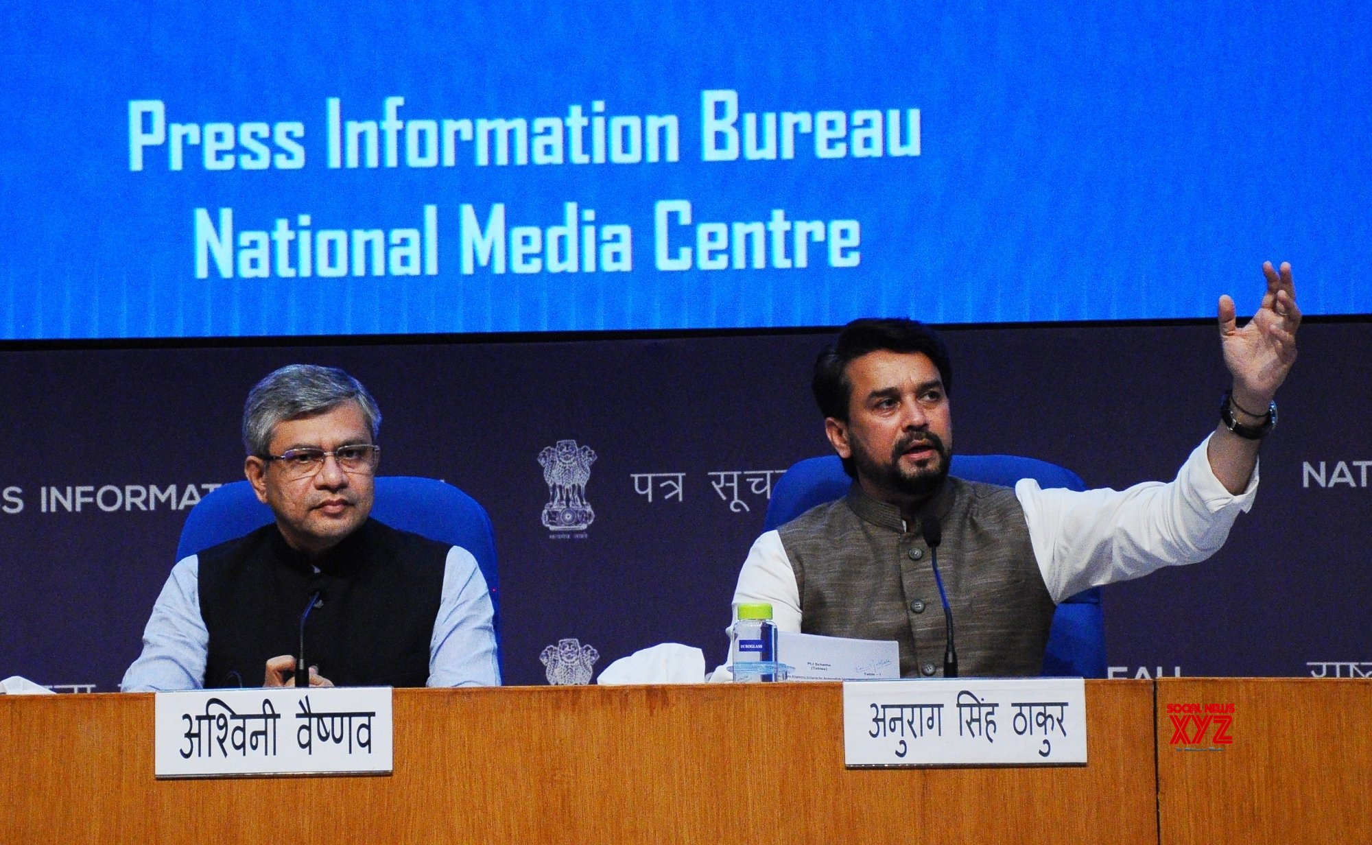 New Delhi: Union Ministers Anurag Singh Thakur and - Ashwini Vaishnaw brief the press on Cabinet decisions at National Media Centre in New Delhi, 15 September, 2021 #Gallery