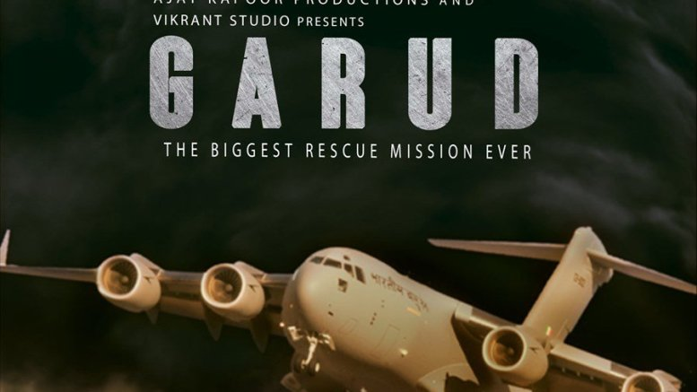 Movie On Afghan Rescue Crisis, Titled Garud