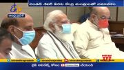 PM Modi Holds Chintan Shivir with Council of Ministers |       (Video)
