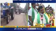 TDP Rythu Kosam Protests @ East Godavari  (Video)