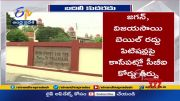 Telangana HC Disposes of MP Raghu Rama Petition  (Video)