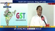 GST      Economic Expert Anant Interview  on GST Meet  (Video)