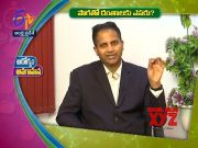 How smoking effects tooths and Gums   Sukhibhava   15th September 2021   ETV Andhra Pradesh  (Video)