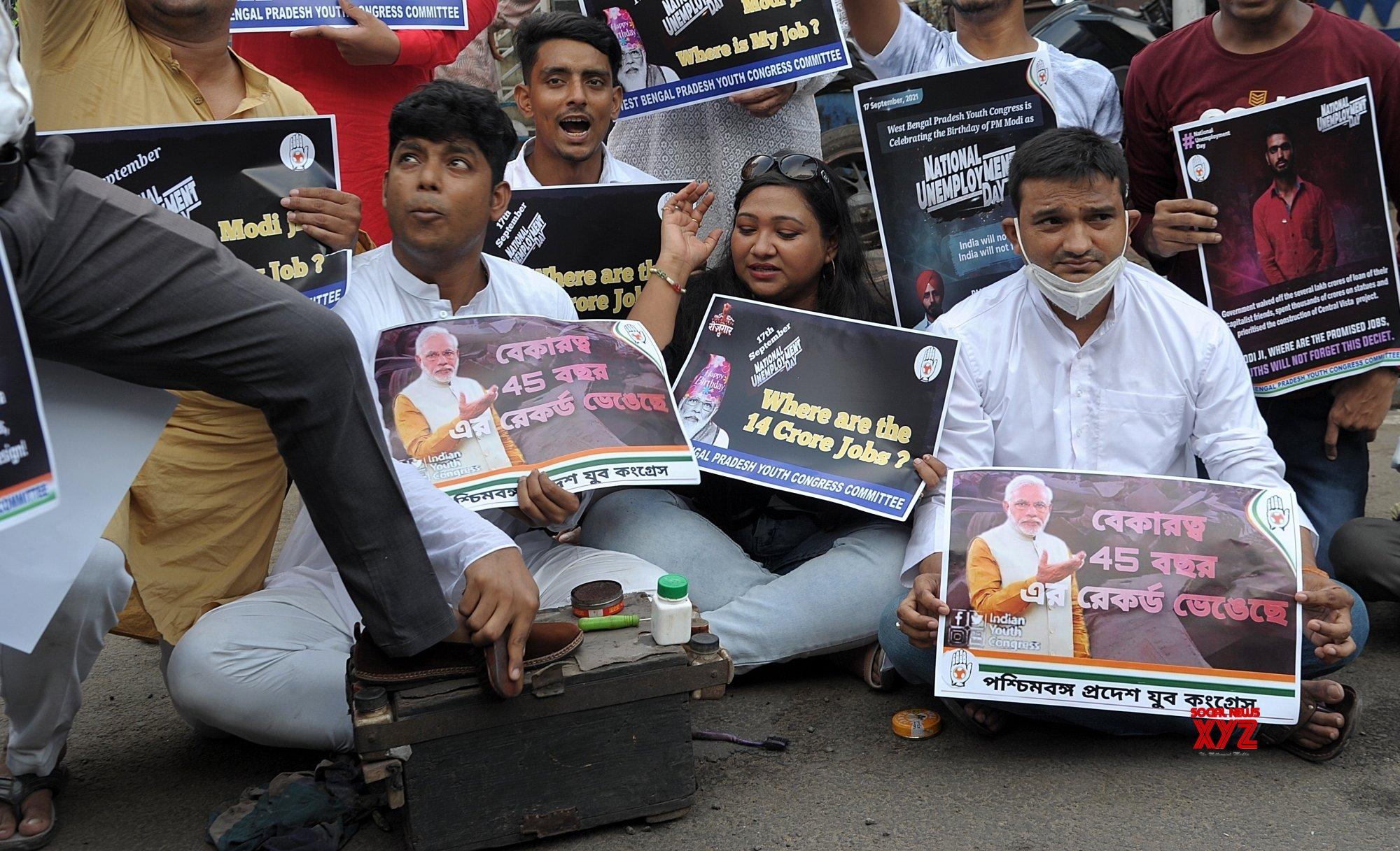 Calcutta: The West Bengal Pradesh Youth Congress is holding a HallaBol protest rally to mark September 17 National Unemployment Day - the birthday of Prime Minister Narendra Modi in Calcutta.  #Gallery
