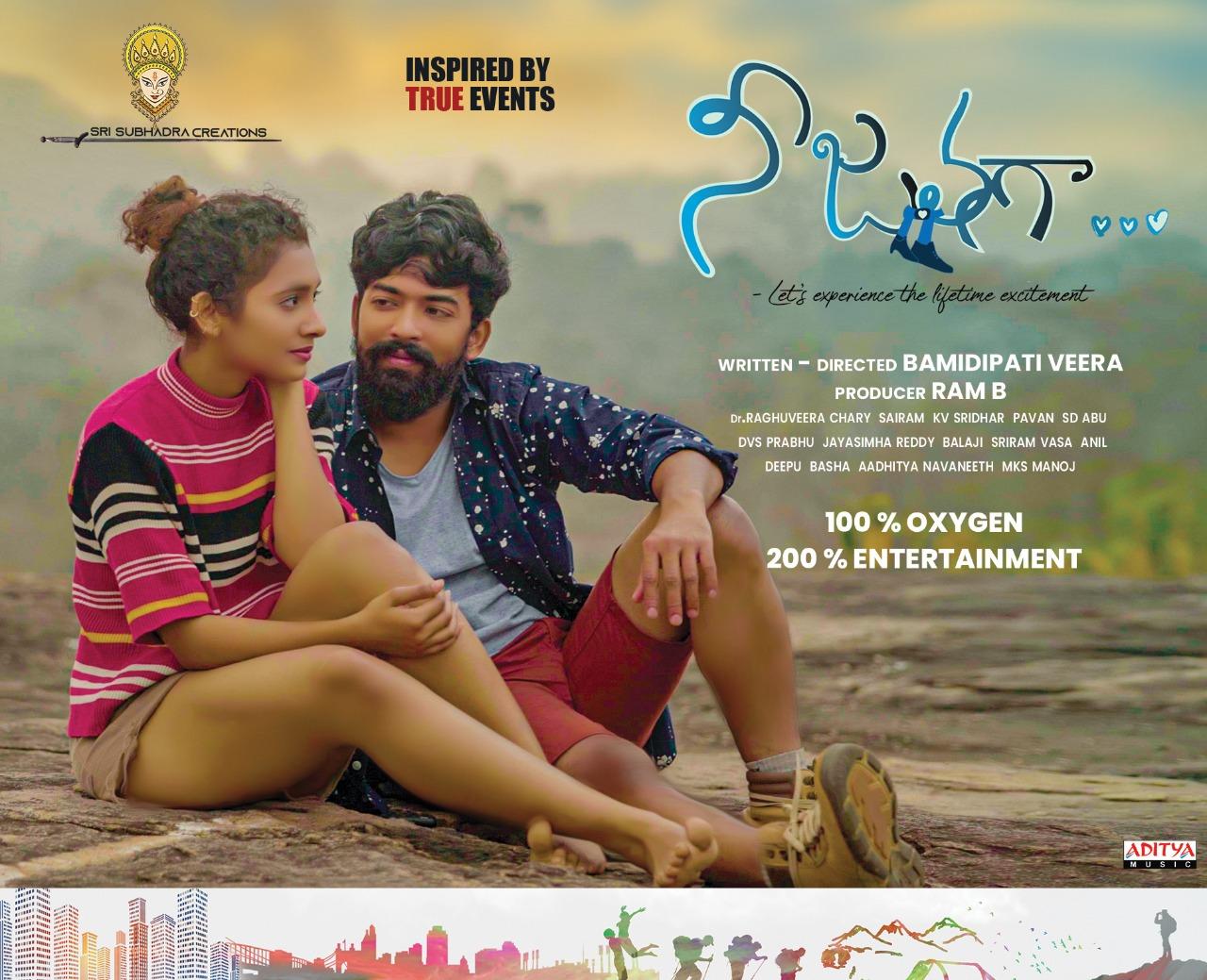 Nee jataga telugu movie review and rating