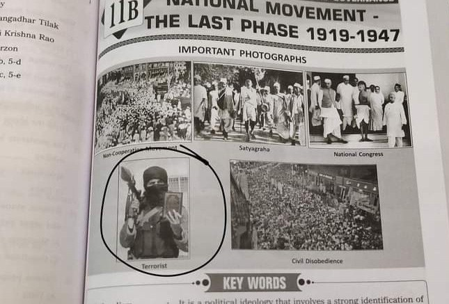 Publisher apologises for objectionable photo in Telangana text book