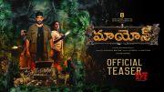 Maayon (Telugu) - Official Teaser | Sibi Sathyaraj | Tanya Ravichandran | Radha Ravi | Ilaiyaraaja [HD] (Video)