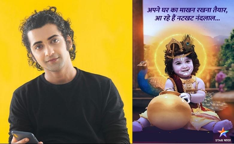 Playing God: Sumedh Mudgalkar on portraying Lord Vishnu