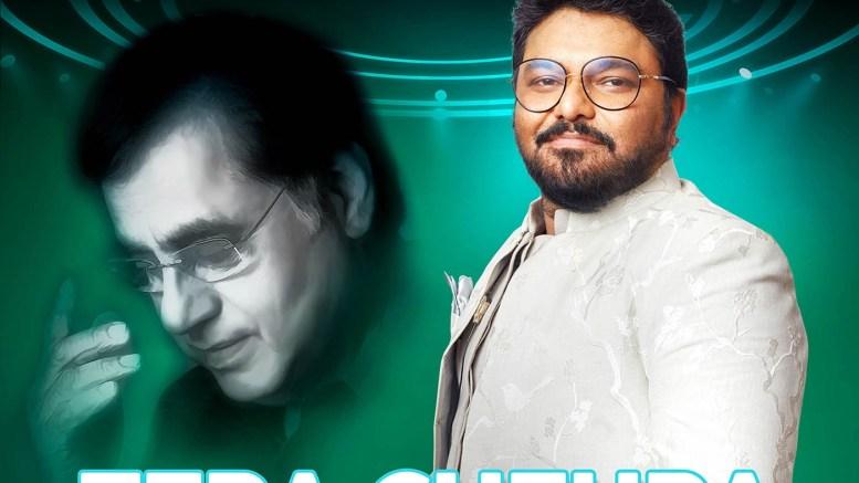 Singer-politician Babul Supriyo's new song 'Tera Chehra' out