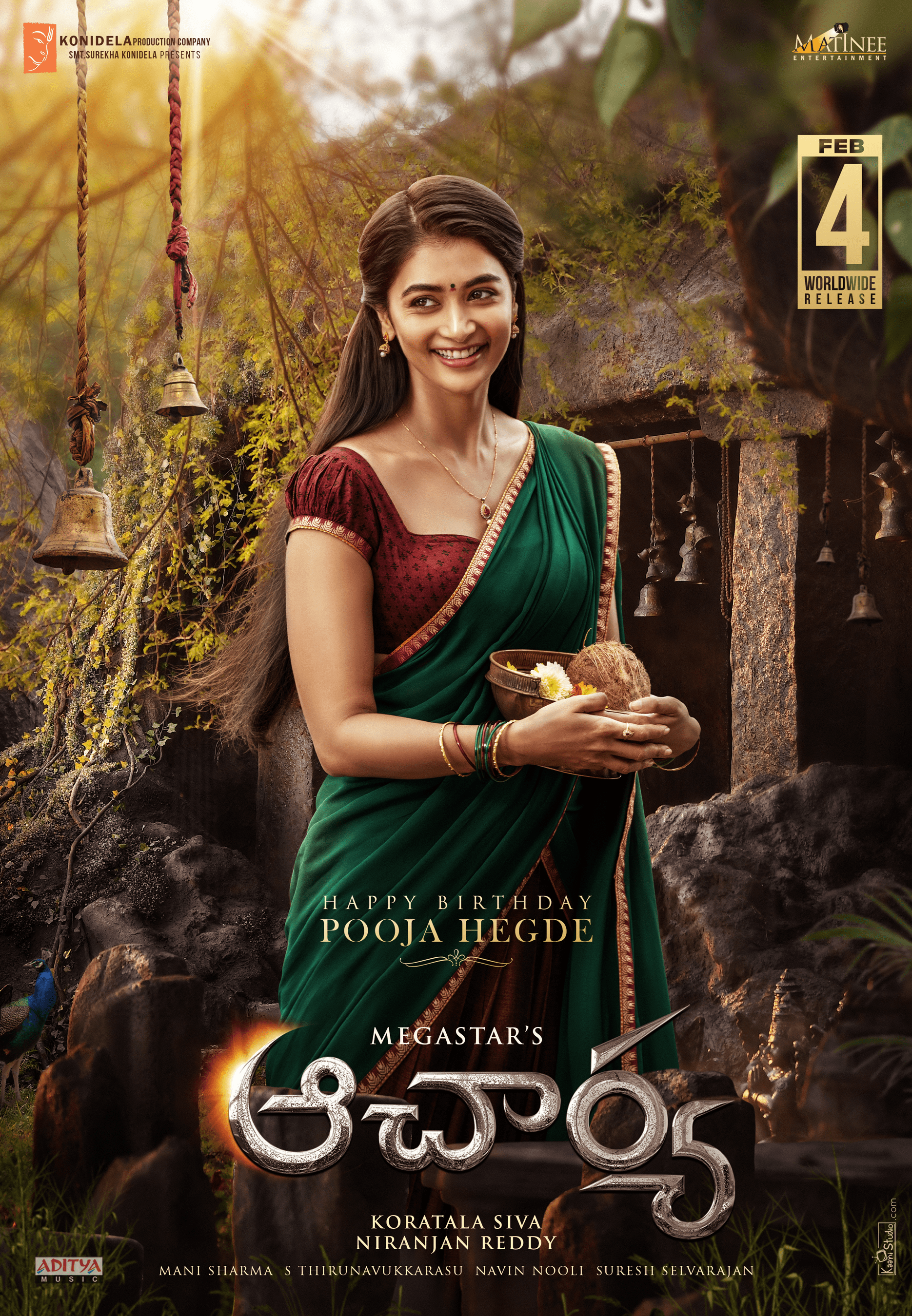 Actress Pooja Hegde Birthday Wishes HD Posters From Team Acharya