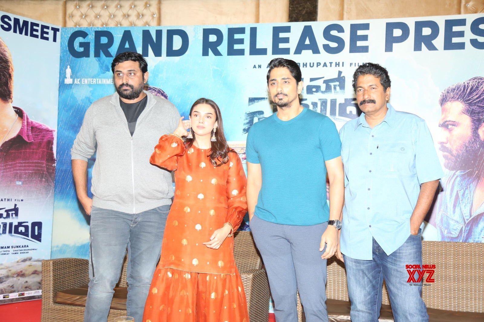 Maha Samudram Movie Grand Release Press Meet - Gallery