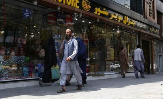 Bush Market in Kabul renamed after Mujahideen