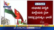 India Rejects Chinas Opposition to Venkaiah Naidus Arunachal Trip      (Video)
