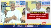 APGEA     | Askar Rao Slams Boppa Raju & Bandi Srinivas  (Video)