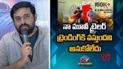 Ajay Bhupathi Speech At Maha Samudram Movie Press Meet (Video)