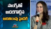 Aditi Rao Song Live Performance At Maha Samudram Team Party Time Event (Video)
