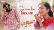 #Srivalli (Tamil)   Pushpa - The Rise   Allu Arjun, Rashmika   DSP   Sid SriRam   Sukumar [HD] (Video)