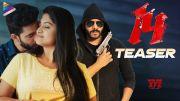 14 Telugu Movie Teaser | Noel Sean | Visakha Dimin | Posani krishna Murali | Fourteen Telugu Movie [HD] (Video)