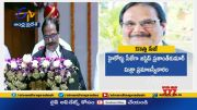 Sworn in as Chief Justice of AP High Court  (Video)