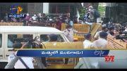 4 PM | Ghantaravam | News Headlines | 13th Oct 2021 | ETV Telangana  (Video)