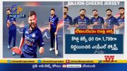 BCCI Unveils Team India's New Jersey   -20        (Video)