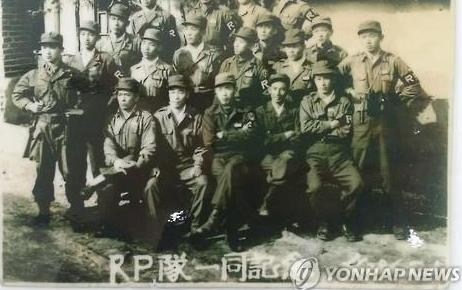 Seoul to offer compensation to spy agents during Korean War
