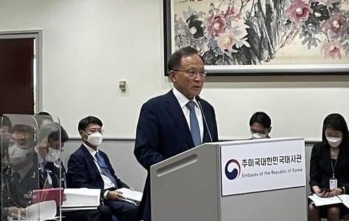'US, S.Korea working to restart dialogue with Pyongyang'