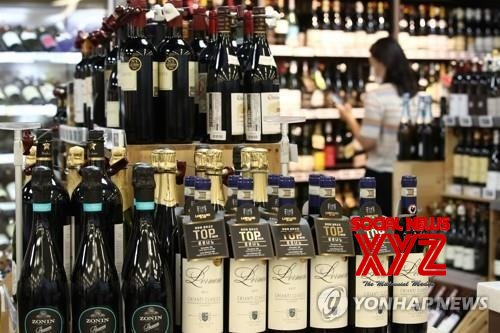 Seoul : S.Korean wine imports almost double in 2021 amid pandemic. #Gallery