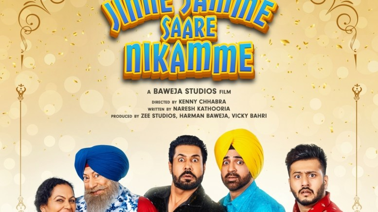 IANS Review: 'Jinne Jamme Saare Nikamme': A light version of 1960s melodramas (IANS Rating: ***)