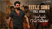 Gangster Gangaraju Movie Title Full Video Song   Laksh   Vedikadutt   Saketh   Sai kartheek [HD] (Video)