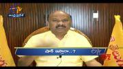 6 PM   Ghantaravam   News Headlines   14th Oct 2021   ETV Andhra Pradesh  (Video)