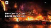 Fire engulfs building in Taiwan, many dead (Video)