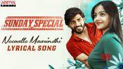 Neevalle Maarindhi Lyrical Song   Sunday Special Songs   Reyansh, Nitya Shetty   Shekhar Chandhra [HD] (Video)