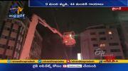 9 Dead | in Fire Accident @ 13 Floor Building |    , 9   (Video)