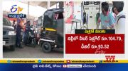 Petrol, Diesel Prices Rise After Two Day Pause |       (Video)