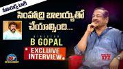 B.Gopal Exclusive Interview About Aaradugula Bullet (Video)