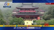 Grand Ceremony to Honor Yellow Emperor at China |       (Video)