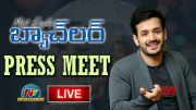 Akhil Akkineni Press Meet LIVE About Most Eligible Bachelor Movie (Video)