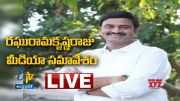 MP RaghuramaKrishna Raju Press Meet LIVE  (Video)
