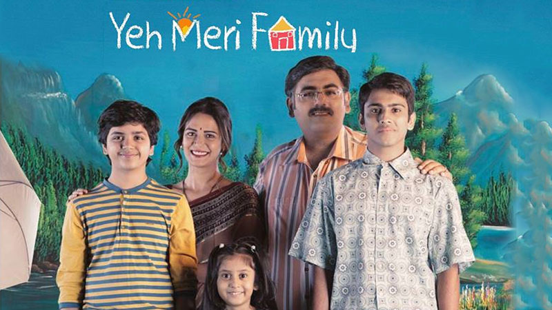 Best TVF web series - Yeh Meri Family