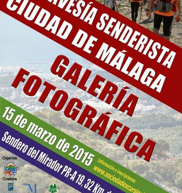Galería fotográfica 2ª Travesía Senderista Ciudad de Málaga