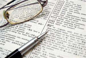 Catherine Granell nous explique l'importance accordée à la traduction de vos documents