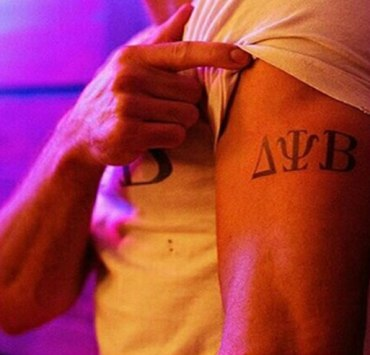 worst frat hazing stories, 15 Of The Worst Frat Hazing Stories On Reddit And The Internet