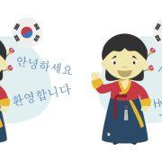 Tips On Learning Korean