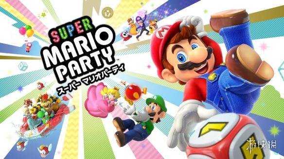 """任天堂Switch《超級馬里奧聚會》Super Mario Party全新要素超詳細介紹!可以輕松分享的""""游戲寶箱"""" :: 游戲資訊 ..."""